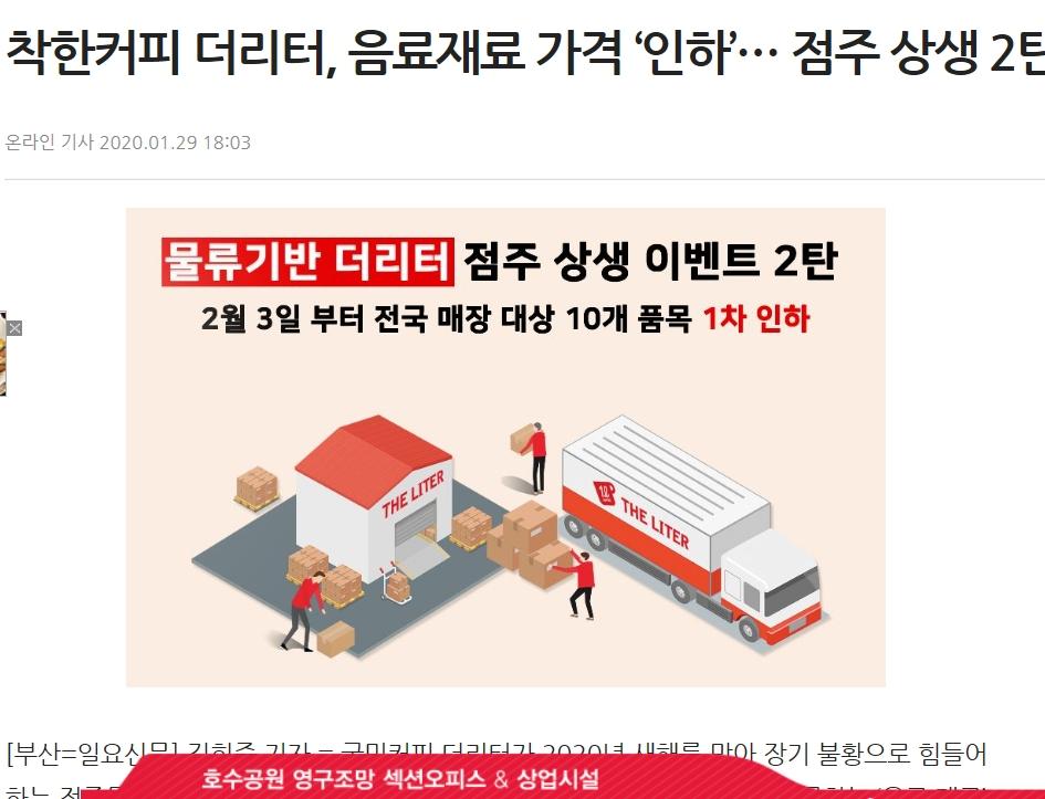 일요신문.jpg
