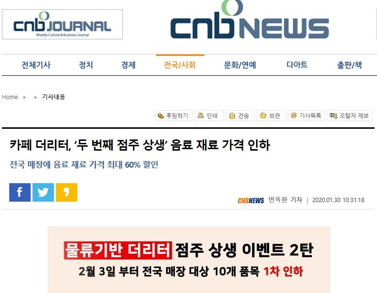 CBN뉴스.jpg